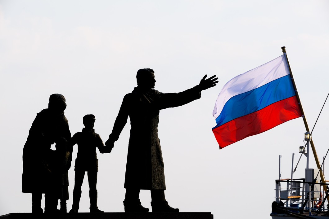 Outer Russia: «внешняя Россия»