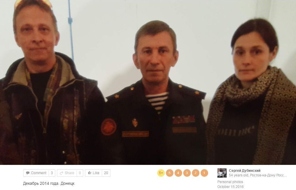 """Экспертиза подтвердила: голос на записях по сбитому MH17 принадлежит главе разведки """"ДНР"""" и росийскому офицеру Дубинскому, фото-4"""