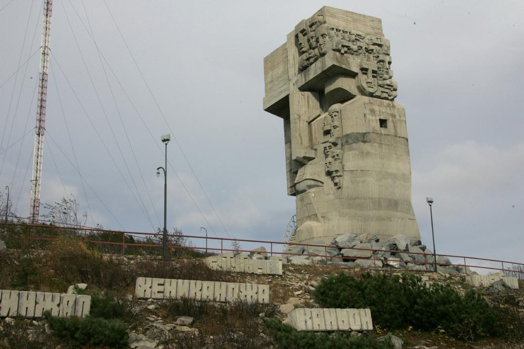 Картинки по запросу колымы памятник неизвестного