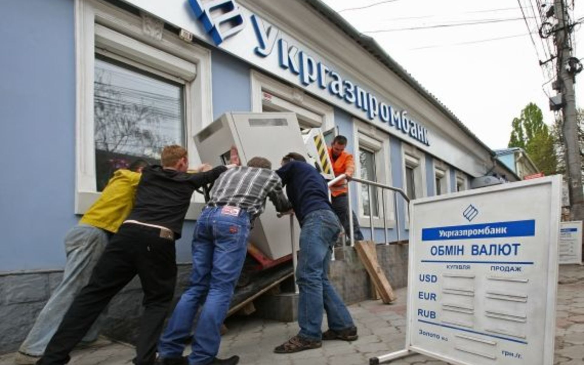кредит под залог недвижимости в крыму банк россиякак узнать бик карты сбербанка через сбербанк онлайн