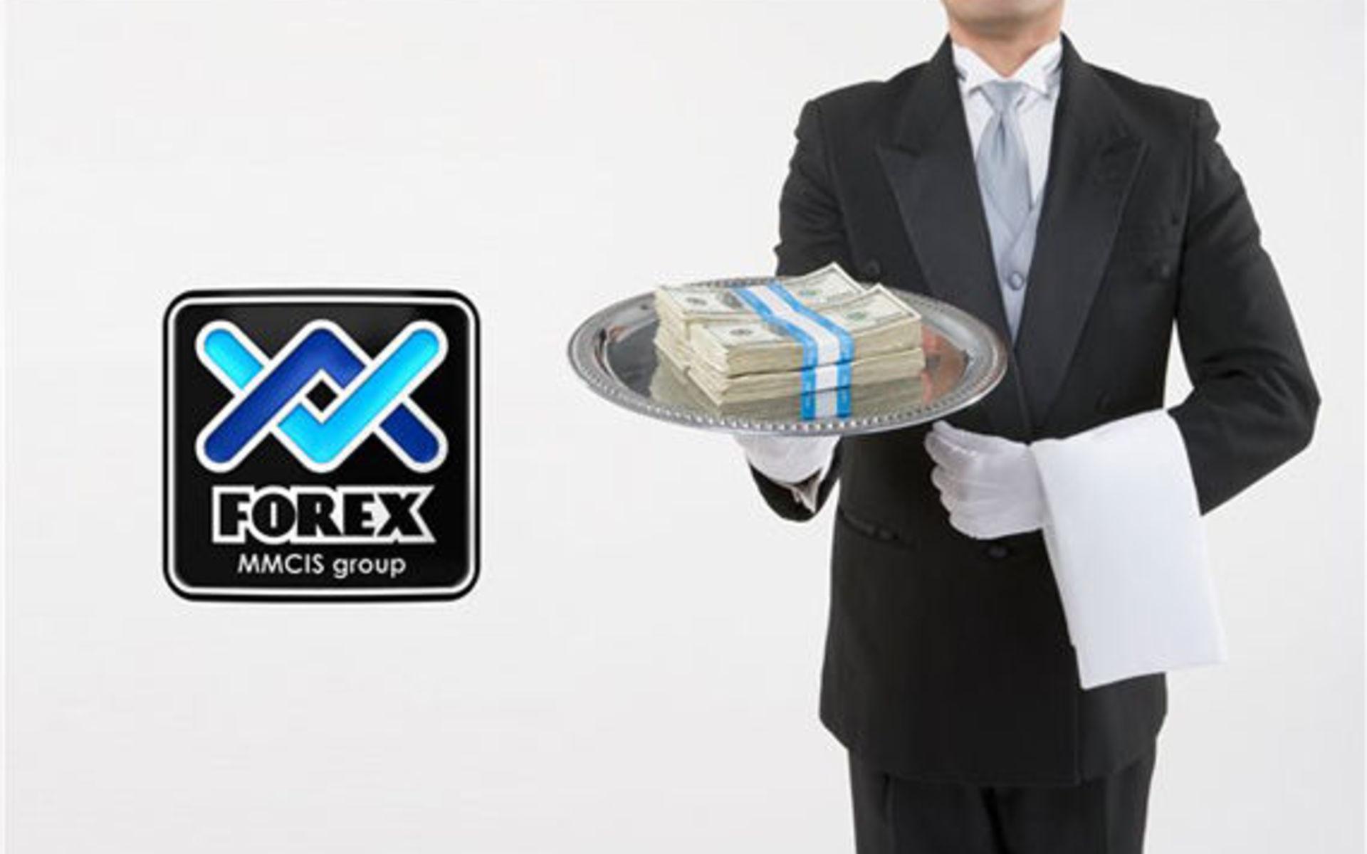 Вакансии компании forex mmcis group форекс обьемы открытый интерес