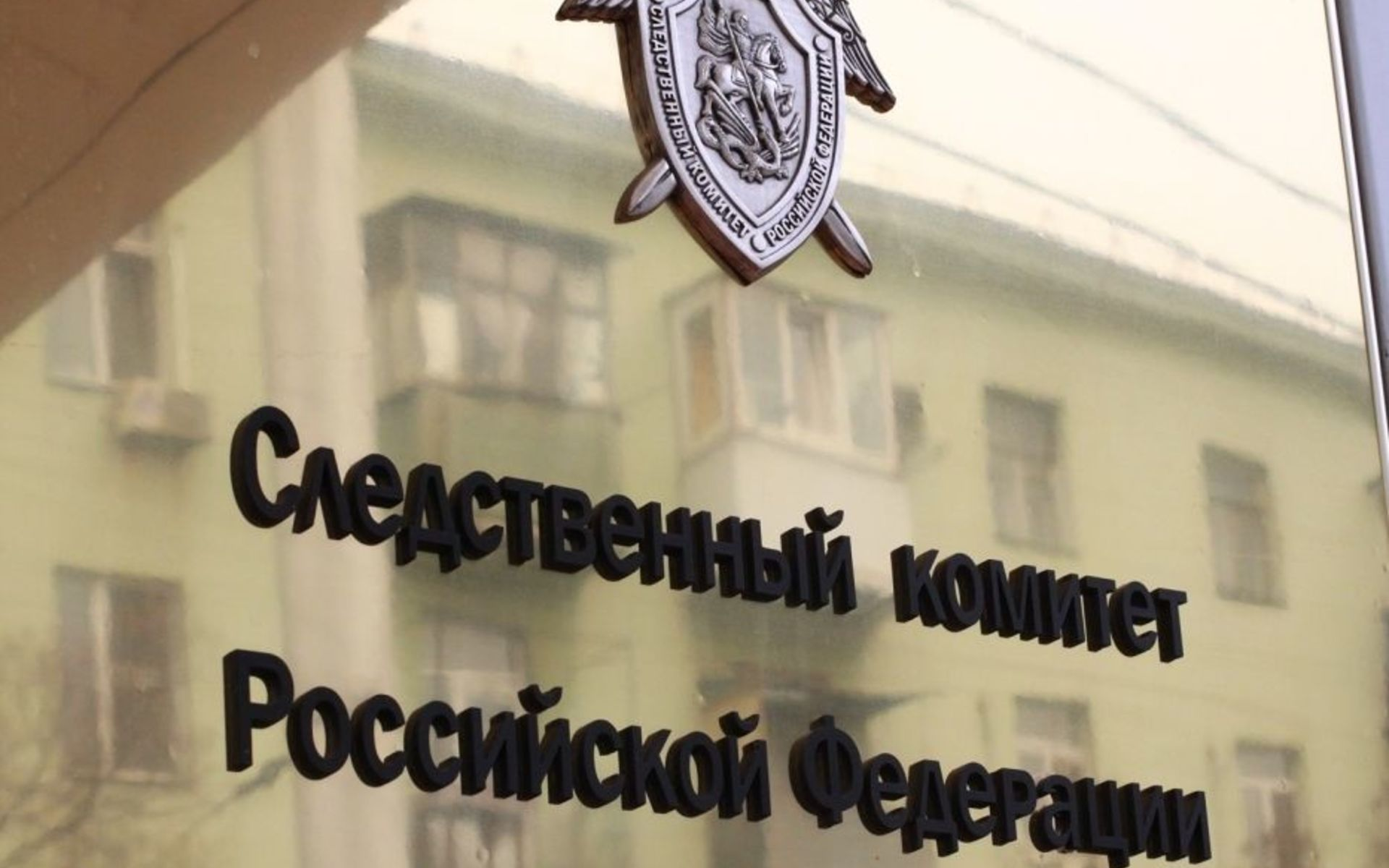 Следственный комитет возбудил дело против двух бойцов Росгвардии, которые не помешали убийству Андрея Драчева