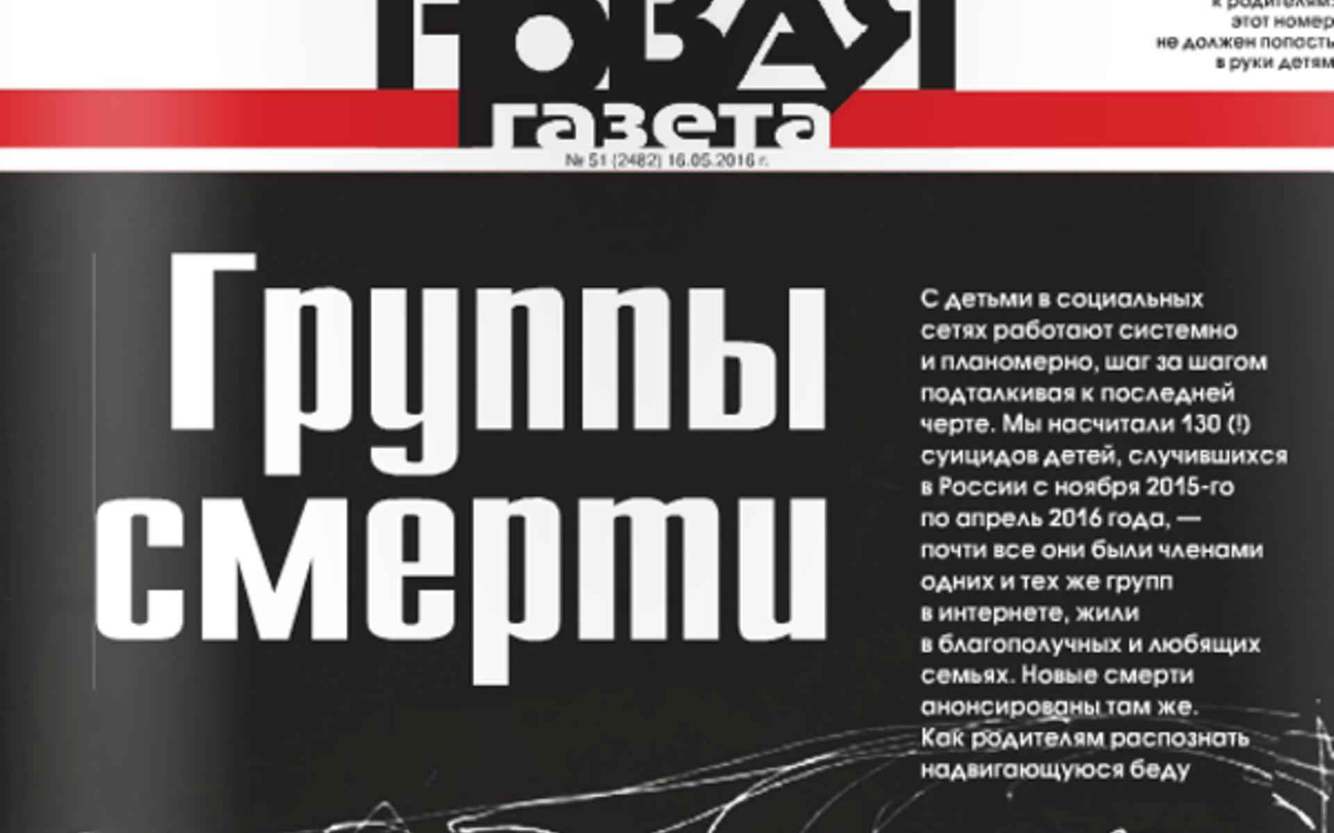 mobilnoe-domashnee-porno-vkontakte-nazvanie-gruppi-starih-video
