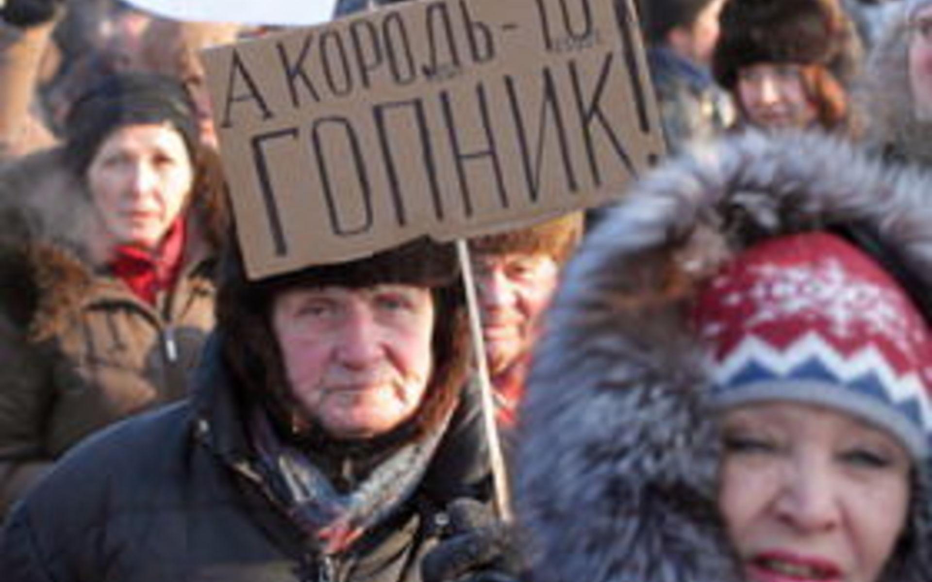 Митинг петербург сперматозоиды