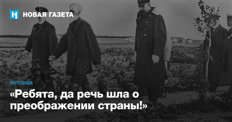 Газета знакомства в московской области 4