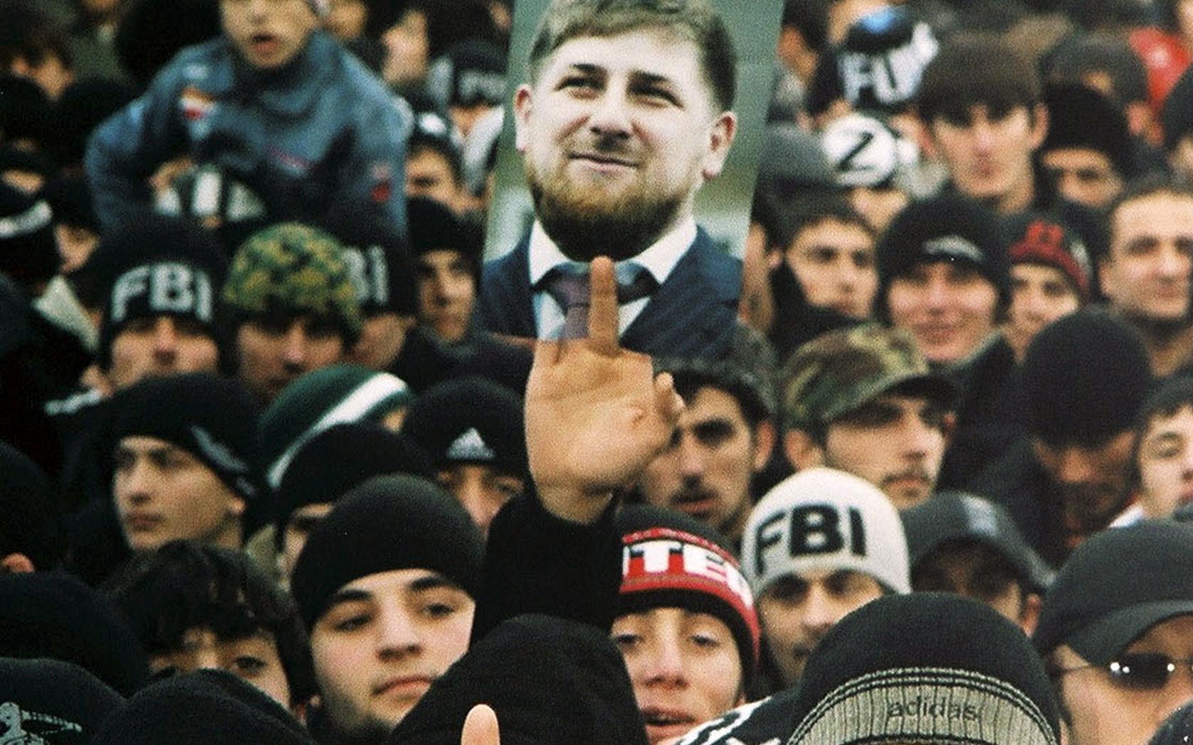 Bildergebnis für Люди из окружения Кадырова стали его представителями в районах Чечни