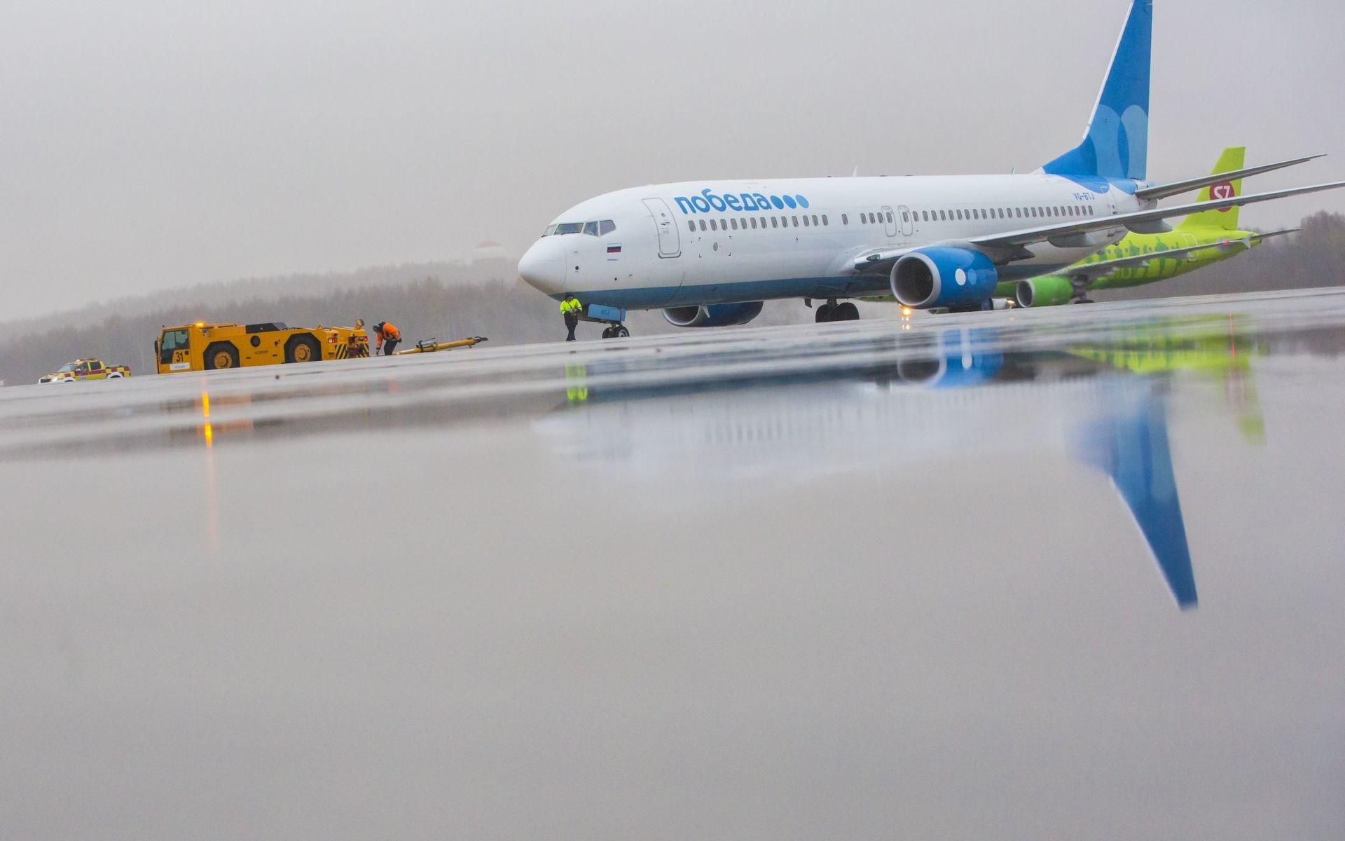 Ютэйр официальный сайт авиакомпания Utair онлайн