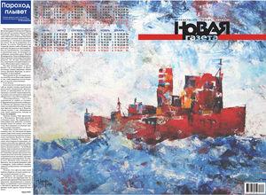 № 145 от 24 декабря 2010 г.