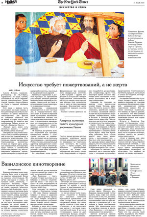 The New York Times (21.05.2010)