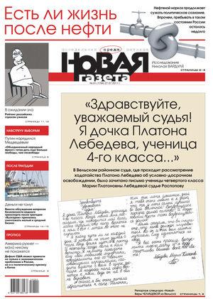 № 81 от 27 июля 2011 года