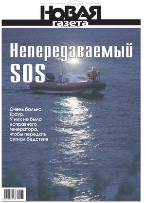 № 75 от 13 июля 2011 года