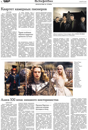 The New York Times (05.03.2010)