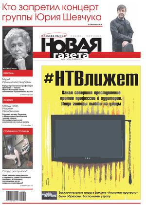 № 30 от 19 марта 2012