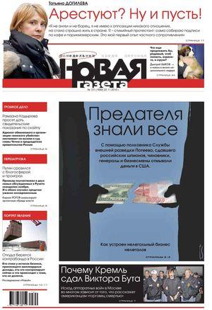 № 131 от 22 ноября 2010 г.