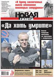 № 40 от 11 апреля 2012