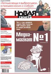 № 43 от 18 апреля 2012