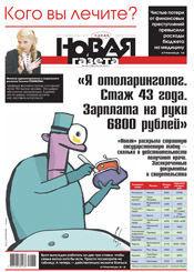 № 46 от 25 апреля 2012