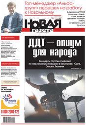 № 47 от 27 апреля 2012