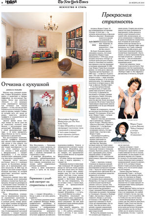 The New York Times (26.02.2010)