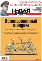 № 57 от 25 мая 2012