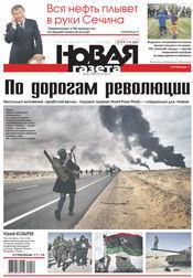 № 60 от 1 июня 2012