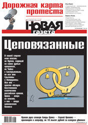№ 61 от 4 июня 2012