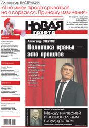 № 65 от 15 июня 2012