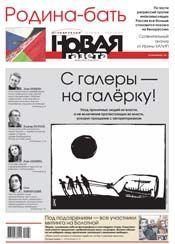 № 66 от 18 июня 2012