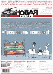 № 68 от 22 июня 2012
