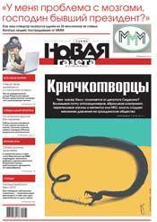 № 73 от 4 июля 2012