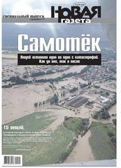 № 76 от 11 июля 2012