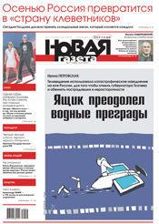№ 77 от 13 июля 2012
