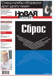 № 80 от 20 июля 2012