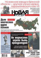 № 85 от 1 августа 2012