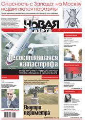 № 87 от 6 августа 2012