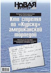 № 89 от 10 августа 2012