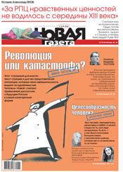 № 91 от 15 августа 2012