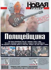 № 93 от 20 августа 2012