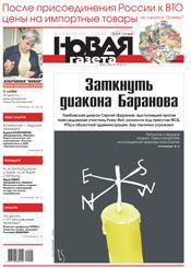 № 95 от 24 августа 2012
