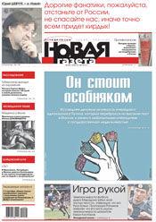 № 96 от 27 августа 2012