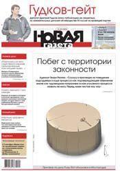 № 97 от 29 августа 2012