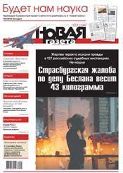 № 98 от 31 августа 2012