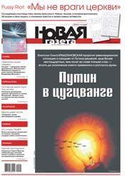 № 101 от 7 сентября 2012
