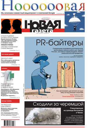 № 17 от 17 февраля 2010 г.