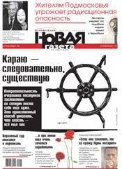 № 111 от 1 октября 2012
