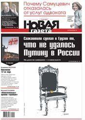 № 112 от 3 октября 2012