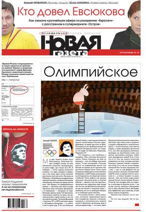 № 16 от 15 февраля 2010 г.