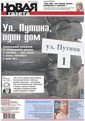 № 116 от 12 октября 2012