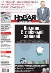№ 118 от 17 октября 2012