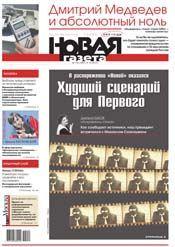 № 119 от 19 октября 2012